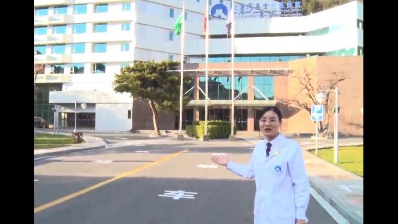Введение Пекинской Тун Шань Тан Больницы Китайской Медицина - На английском