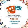 Школа скорочтения IQ007_Москва_ЮАО_ЮВАО
