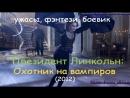 Live: NEOS_CINEMA   ЛУЧШИЕ ФИЛЬМЫ  