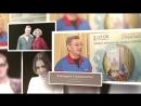 Ролик Благотворительного спектакля Качели 7