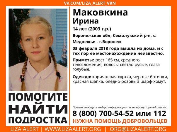 Фото №456242249 со страницы Валентина Локтева