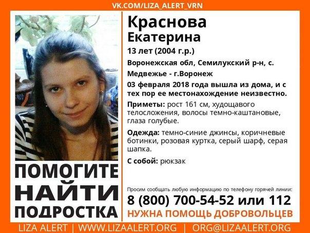 Фото №456242250 со страницы Валентина Локтева
