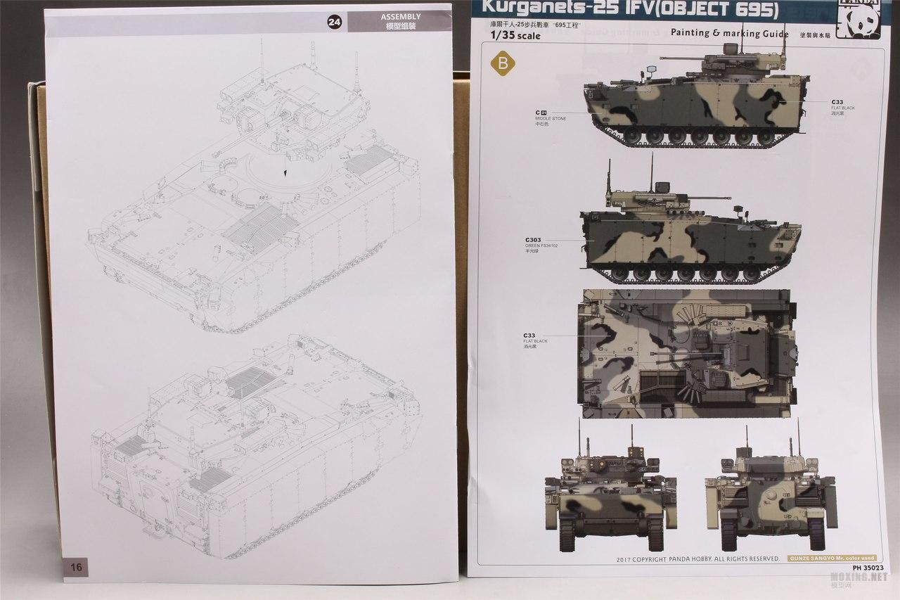 Panda (35023) -1/35 Russian Kurgan 25 IFV Object 695