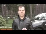 Медведев Д.А. Димон с нами 18. Бригада, Бумер. Тест. Обзор