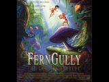 Долина папоротников FernGully The Last Rainforest, 1992 Гаврилов