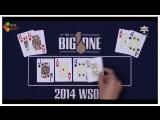 Daniel Negreanu Loses 7 Million Dollars on the Turn !poker 2017