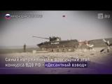 В Краснодарском крае прошли состязания десантников
