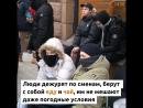 В Москве выстроилась огромная очередь за новым iPhone X за два дня до старта продаж