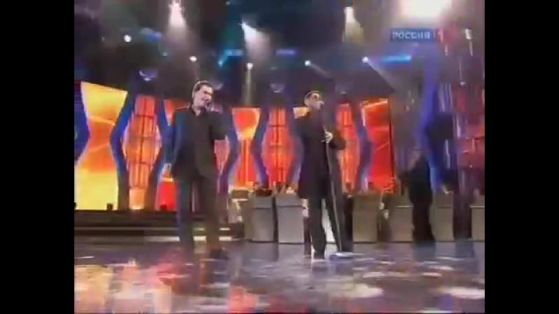 Валерий Меладзе и Григорий Лепс Обернитесь
