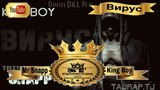 Tristaun Rec (Mr Snapp) ft Qann DiLL Pro (King Boy) - Вирус 2017 ST