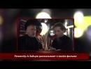 Фильмы 14 и Частное пионерское 2- Государство против народа