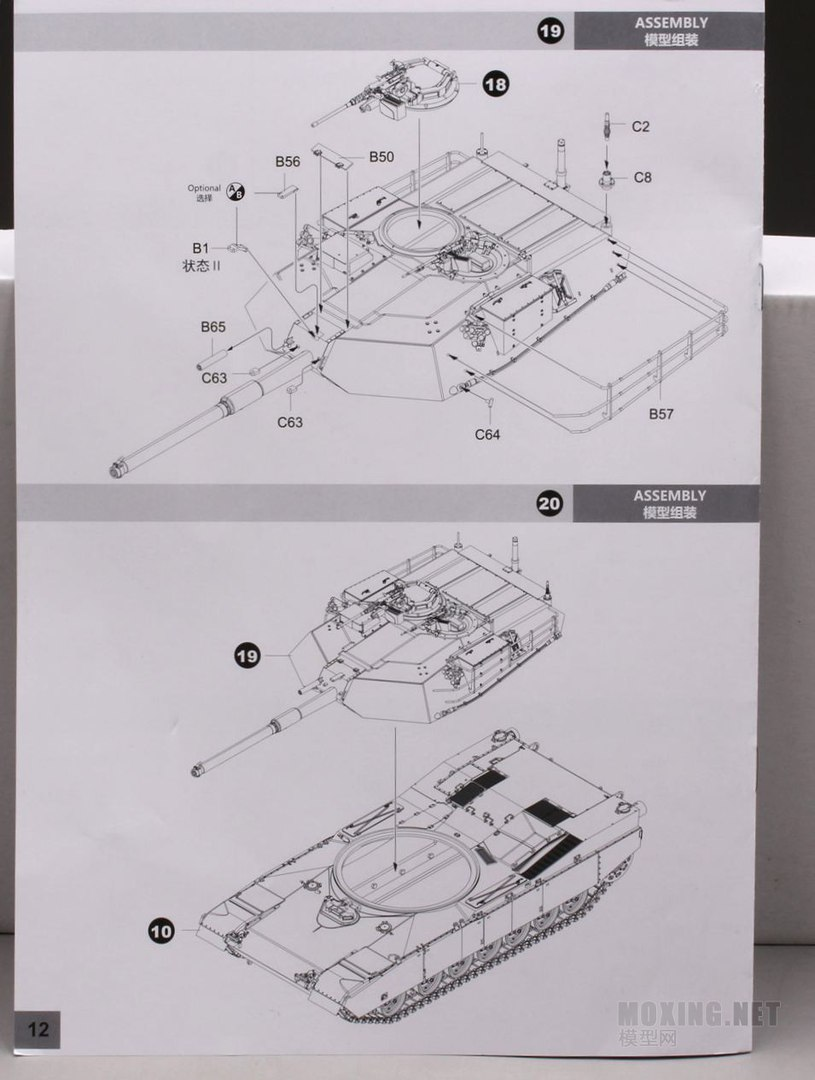Panda] T-55A UP SOON FULL AND AND (PH35030) -1/35 US M1 PARTS + ...