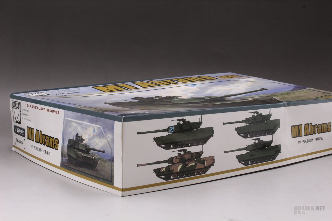 Panda] T-55A UP SOON FULL AND AND (PH35030) -1/35 US M1