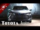 Новая Тойота Авалон 5 поколения 2018