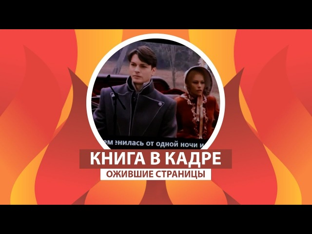 ARTEK—TV   В АРТЕКЕ ЗАВЕРШИЛСЯ ФЕСТИВАЛЬ БУКТРЕЙЛЕРОВ