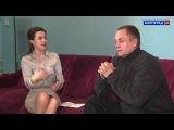 Интервью. Андрей Соколов, народный артист РФ
