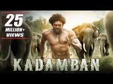 Kadamban (2017) Full Hindi Movie | Arya, Catherine Tresa | Riwaz Duggal | New Released