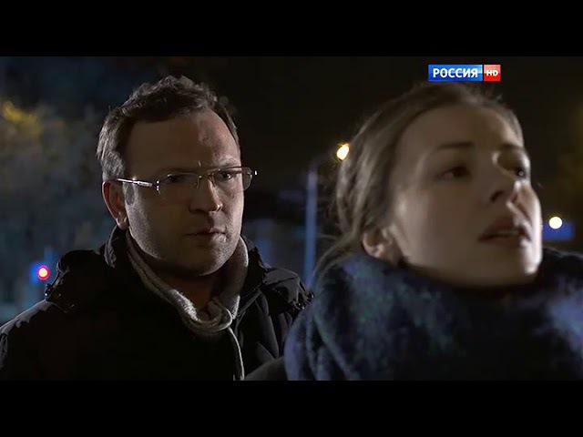 Дочь за отца - 1 серия