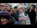 У Кіеве прайшла акцыя пратэсту прыхільнікаў Саакашвілі | В Киеве прошла акция сторонников Саакашвили <Белсат>
