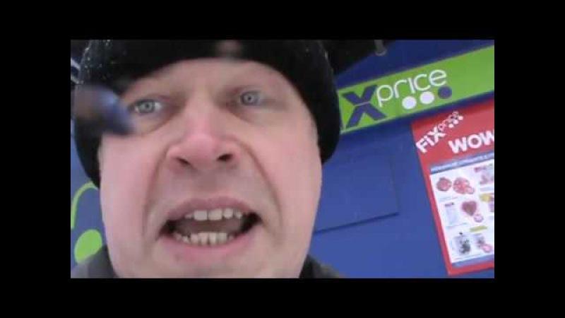 Я возле магазина Fix Price