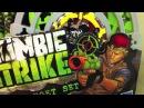 Нерф Зомби Страйк ZombieStrike Target Set бластер и три мишени Hasbro купить в Nerf-x