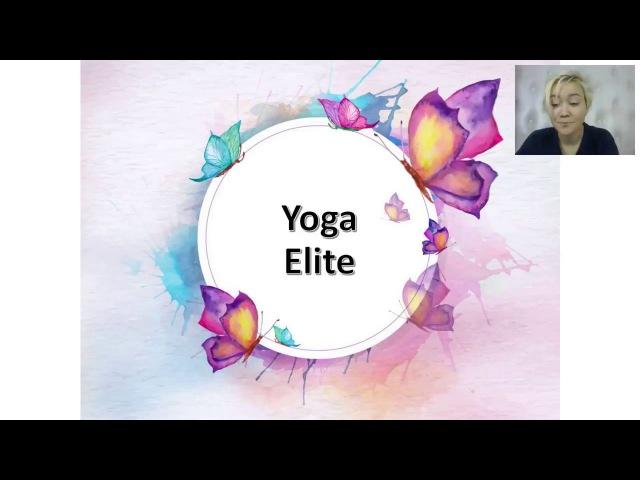 Онлайн курсы инструкторов йоги. Перестаньте работать за гроши!