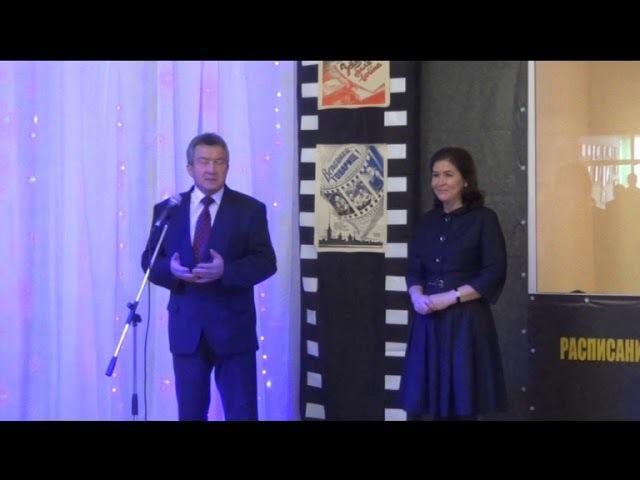 Открытие кинотеатра Империя в Бижбулякском Дворце культуры- 26.10.2017