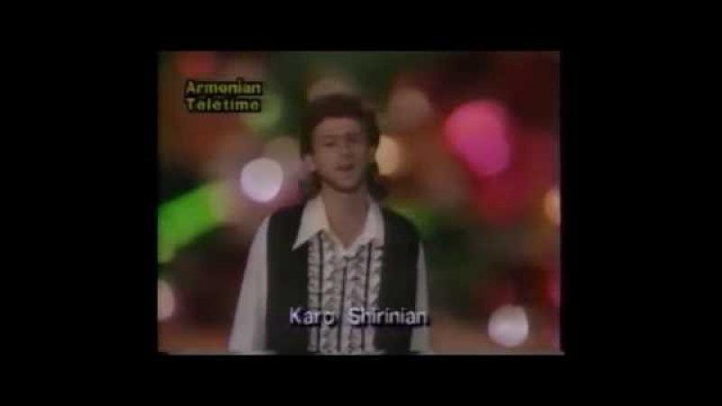 Karo Shirinyan - Kez Er Yerazoum [1999 Video]