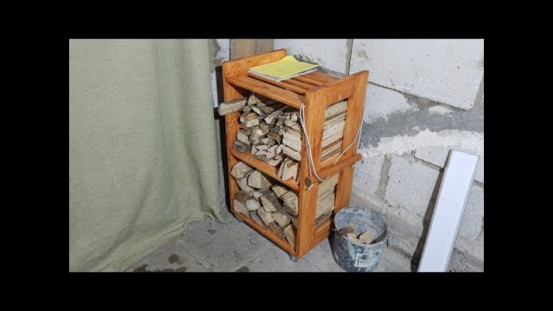 Этажерка и переноска для дров