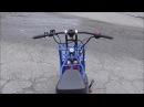 Мотоцикл внедорожный СКАУТ-4