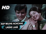 Aap Mujhe Achchhe Lagne Lage Lata Mangeshkar Jeene Ki Raah 1969 Songs Tanuja, Jeetendra