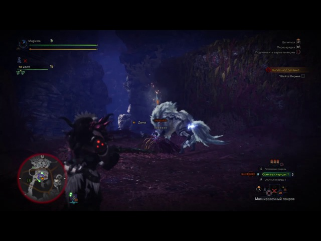 Monster Hunter World lbg kirin