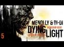 Прохождение Dying Light Кассета и конфеты 5