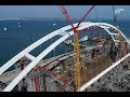 Крымский мост! Последние(23.09.2017) новости строительства Автомобильная арка,опор