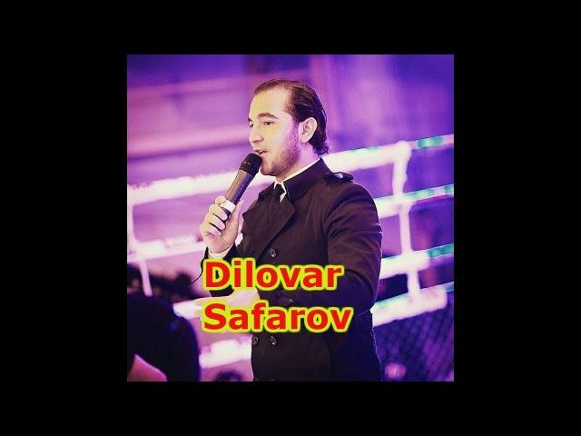 Мисли пештара видеои боъмано аз Диловар Сафаров