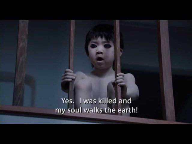 Очень страшное кино 4. Плохой японский