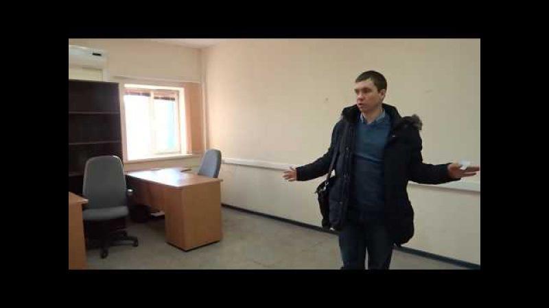 Либкнехта офис