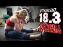 Brooke Ence - 18.3 Exposed A Weakness
