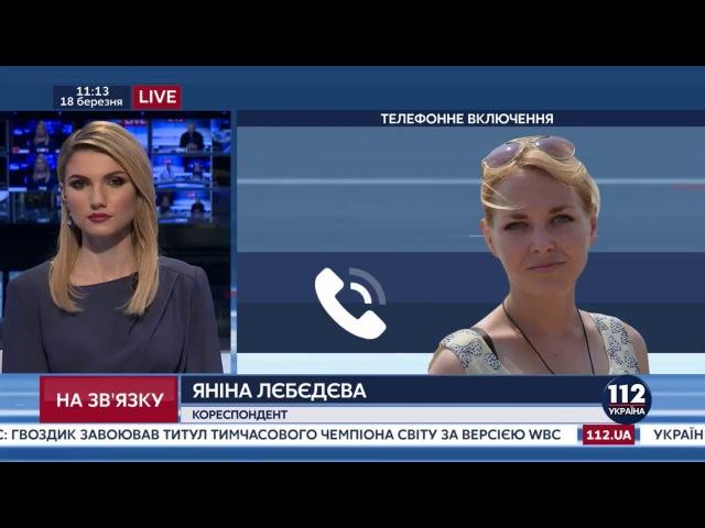 Протест против проведения Россией незаконных выборов в Крымупроходит на Чонгаре