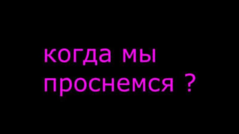 ТЕРРИТОРИИ ОПЕРЕЖАЮЩЕГО РАЗВИТИЯ - РАЗГРАБЛЕНИЕ РОССИИ ( СМ ОПИСАНИЕ)