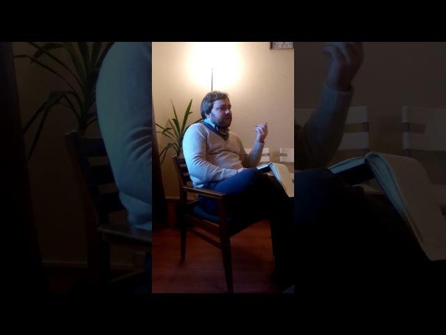 Сыновство. Итоги терапевтической дискуссии. 10.09.2016