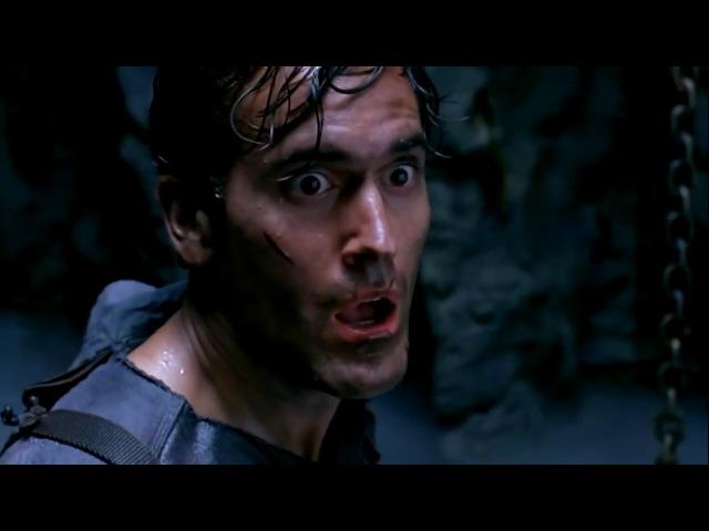 Зловещие мертвецы 3 : Армия тьмы (фильм 1992 г)
