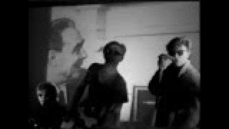 Группа Скандал - The Komunist blues