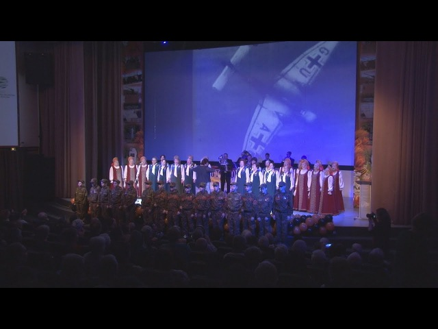 76 годовщине Битвы под Москвой ДК «Чайка» (Лобня)