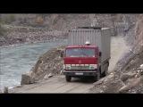 Таджикистан Самые Страшные и Жуткие Дороги в Мире