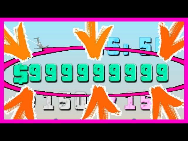 КАК ЗАРАБОТАТЬ 999999999 ДОЛЛАРОВ В GTA VICE CITY | КАК СТАТЬ МИЛЛИАРДЕРОМ В GTA VICE CITY