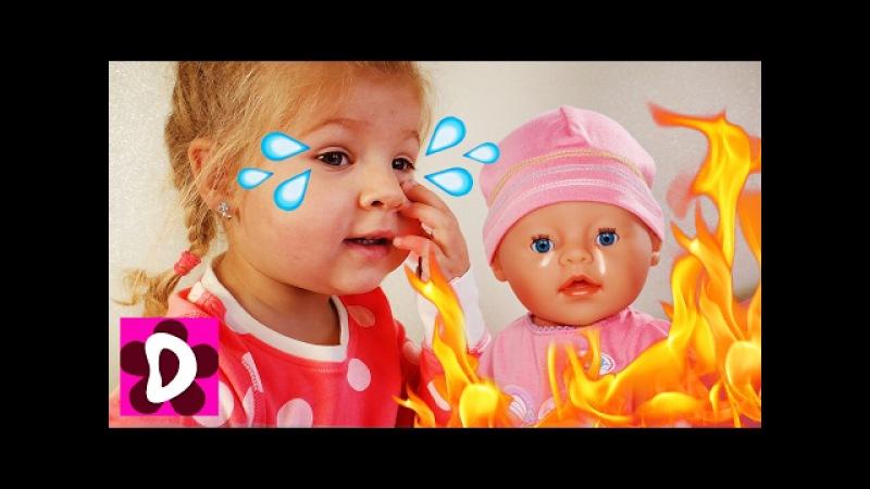 Bad Baby ВРЕДНЫЕ ДЕТКИ Куклы Беби Бон ПЛАЧУТ и Диана Как МАМА играем куклы Baby Born doll для Детей