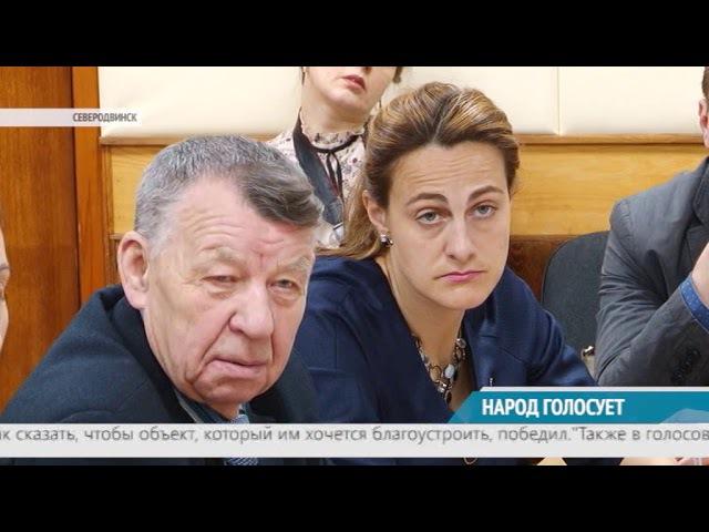 ВЕСТНИК СЕВЕРОДВИНСКА 18.01.18