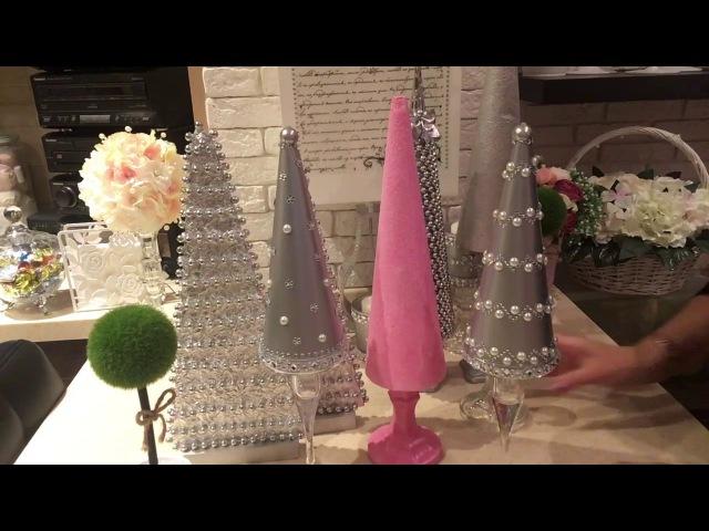 ВСЕ О МОИХ ЕЛОЧКАХ!))(1 часть) Декор на НГ! Декор к Рождеству!
