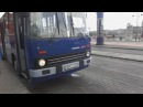 Хотите понастольгировать Пожалуйста! Автобус Икарус. Будапешт. Венгрия.
